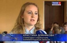 Embedded thumbnail for Молодежная передача ВДвижении, №6 (14)